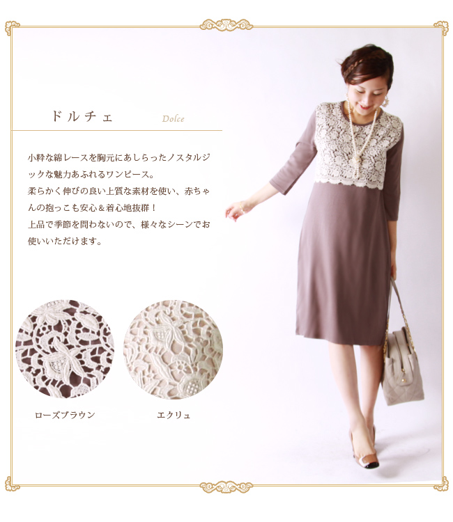 出典:http://junyu-fuku.com/