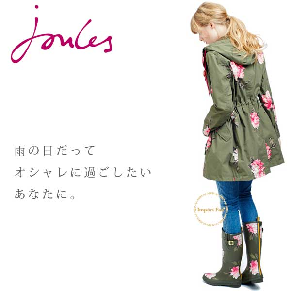 joules_wellyprint_5