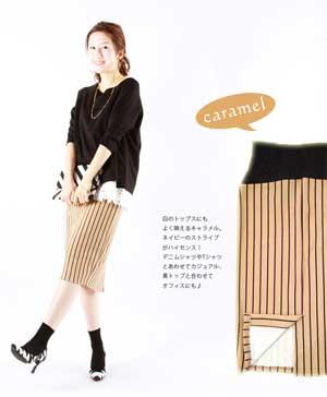 中村ゆり着用マタニティ スカート キャメル