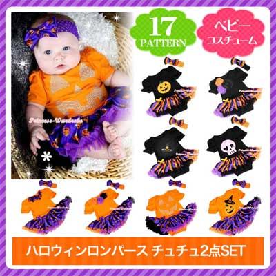 ハロウィン かぼちゃ ベビー 仮装 2