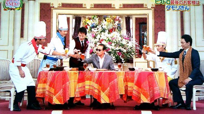 バカラ タモリ SMAP スマスマ 最終回