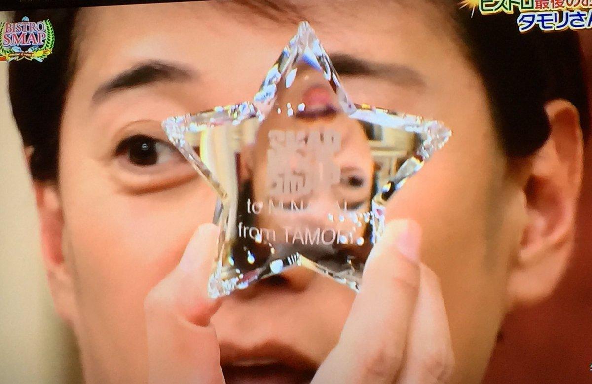バカラ タモリ SMAP 星 クリスタル 4