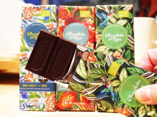 チョコレート&ラブ 板チョコレート カカオニブ