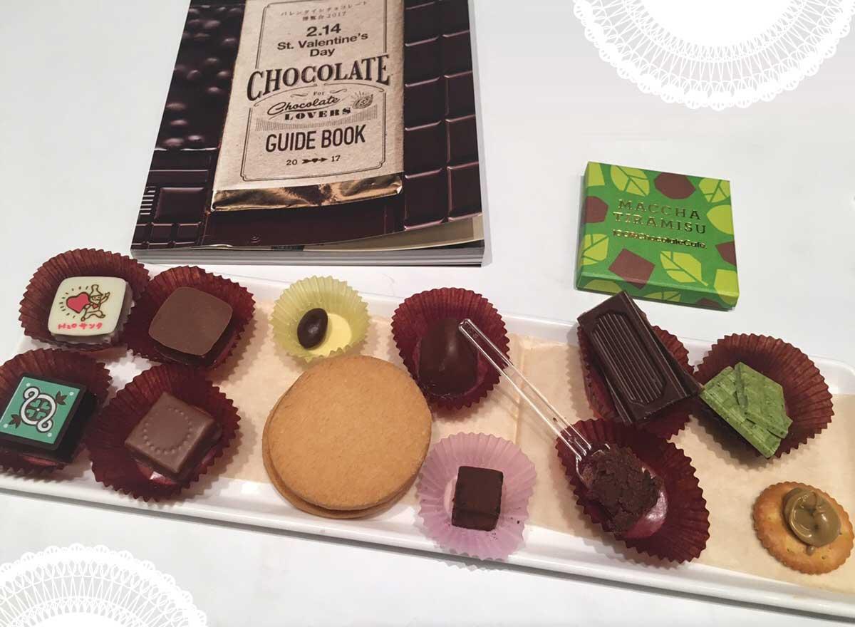 チョコレート お味見会 2017 ラインナップ
