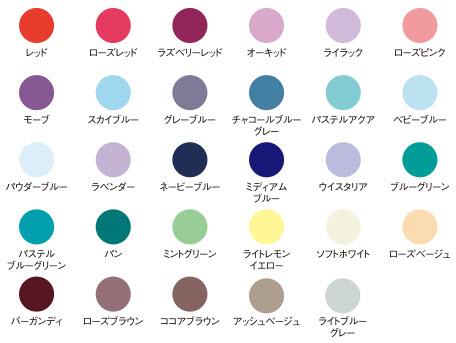 パーソナルカラー 似合う色 サマー