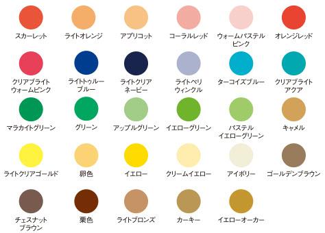 パーソナルカラー 似合う色 スプリング