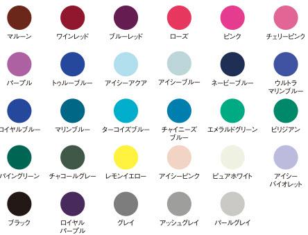 パーソナルカラー 似合う色 ウィンター