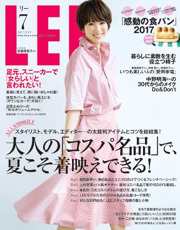 LEE リー 雑誌